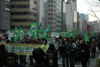 demo_328_web.JPG