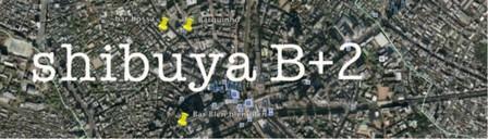 shibuya_b2.jpg